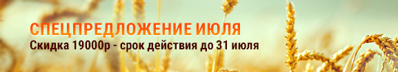 баннер_Июль-2