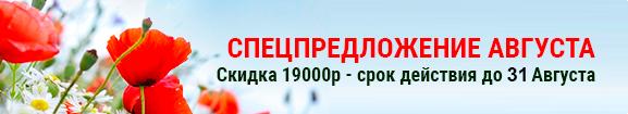 баннер_август_31