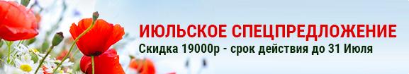 banner_jul_3