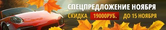 banner_nov