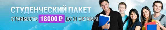 banner_stud_okt