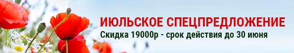 баннер_Июнь_30
