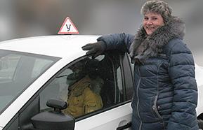 Кутьина Наталья Владимировна