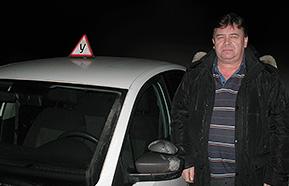 Проскуряков Александр Сергеевич