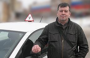 Соколов Михаил Александрович