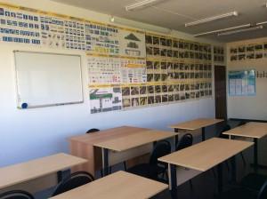 Учебный класс Новоясеневский пр-т 1-4