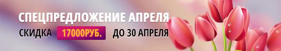 banner30apr