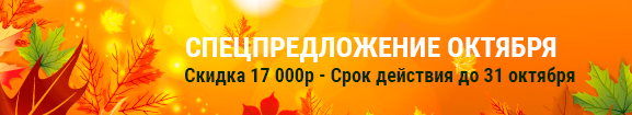 banner_okt_2